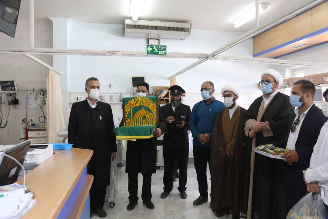 حضورخادمین امام رضا در روز میلاد این امام بزرگوار در بیمارستان شهید صدوقی