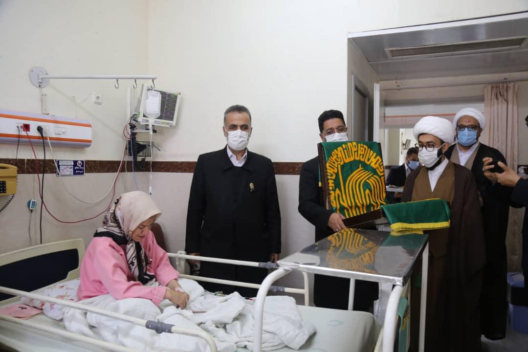 حضور خادمین امام رضا در بیمارستان صدوقی