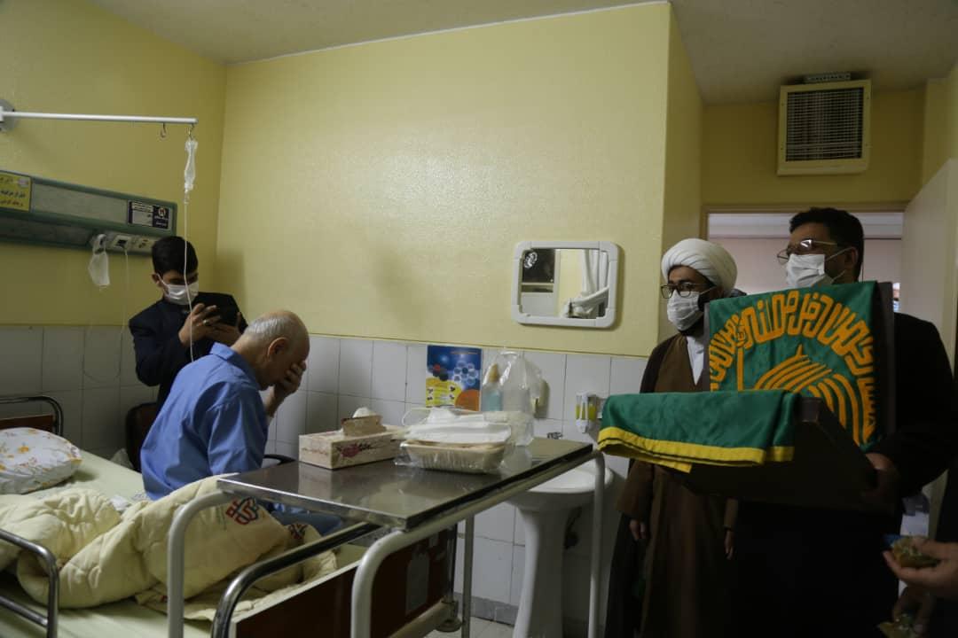 خادمین امام رضا در بیمارستان صدوقی