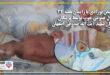 برنامه پزشکان بیمارستان شهید صدوقی اصفهان